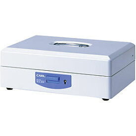 カール事務器 スチール印箱(特2)<科目印196個収納>印鑑収納ケース 仕切り自在 SB-7005 270124