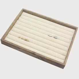 木製リングトレイ <茶> No.9460