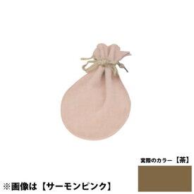 国産ポーチL <茶> No.6009 ×100セット