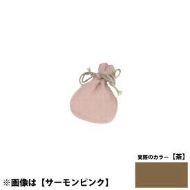 国産ポーチSX <茶> No.6021 ×100セット