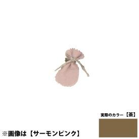 国産ポーチSS <茶> No.6030 ×100セット
