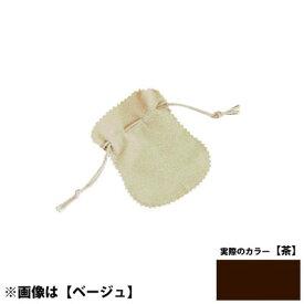 YポーチM <茶> No.50017 ×100セット