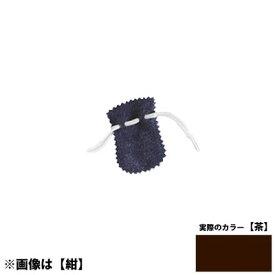 YポーチSS <茶> No.50024 ×100セット
