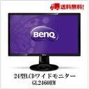 【送料無料】ディスプレイ ベンキュー 24型LCDワイドモニター GL2460HM