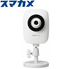 【送料無料】100万画素 マイク内蔵 iPhone/Android対応 ネットワークカメラ 「スマカメ」 暗視機能搭載モデル CS-QR20