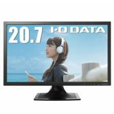 【送料無料】アイ・オー・データ機器 20.7型ワイド液晶ディスプレイ (3年フル保証/コンパクトサイズフルHD/ノングレア/HDMI/ブルーリダクション/フリッカーレス) EX-LD2071TB