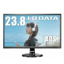 (単品限定購入商品)アイ・オー・データ機器 23.8型ワイド液晶ディスプレイ ADS広視野角パネル (3年フル保証/超解像機能/フルHD/HDMI/ブルーリダクション/フリッカーレス/オーバードライブ機能搭載) EX-LD2381DB