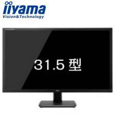 (単品限定購入商品)【送料無料】iiyama 31.5型ワイド液晶ディスプレイ ProLite X3291HS (AH-IPS、LED、フリッカーフリー) マーベルブラック X3291HS-B1