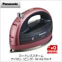 【送料無料】パナソニック コードレススチームアイロン (ピンク)NI-WL703-P