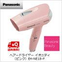 【送料無料】パナソニック ヘアードライヤー イオニティ (ピンク)EH-NE18-P