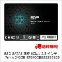 【送料無料】シリコンパワー【SSD】SATA3準拠6Gb/s 2.5インチ 7mm 240GB SP240GBSS3S55S25
