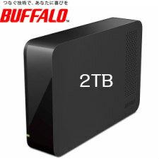 【送料無料】バッファロー 外付ハードディスク USB3.0 PC&TV両対応 省エネ機能付 2TB ブラック HD-LC2.0U3/N