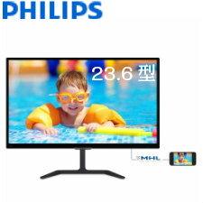 【送料無料】PHILIPS 23.6型PLSパネル採用 FHD液晶ディスプレイ 5年間フル保証 246E7QDSB/11