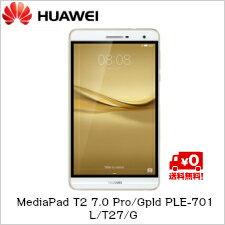 【送料無料】ファーウェイジャパン MediaPad T2 7.0 Pro/Gpld PLE-701L/T27/G