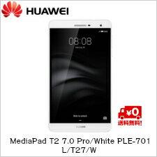 【送料無料】ファーウェイジャパン MediaPad T2 7.0 Pro/White PLE-701L/T27/W