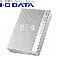 【送料無料】アイ・オー・データ機器 USB3.0/2.0対応 ポータブルハードディスク 2TB EC-PHU3W2D