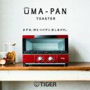 【送料無料】タイガー魔法瓶 オーブントースター レッドKAE-G13NR