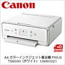 【送料無料】キヤノン A4カラーインクジェット複合機 PIXUS TS6030 (ホワイト)1368C021