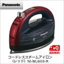 【送料無料】パナソニック コードレススチームアイロン (レッド)NI-WL603-R