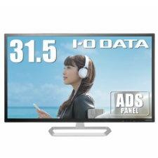 【送料無料】アイ・オー・データ機器 広視野角ADSパネル採用 31.5型ワイド液晶ディスプレイ EX-LD3151DB