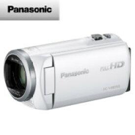 【送料無料】パナソニック デジタルハイビジョンビデオカメラ (ホワイト)HC-V480MS-W