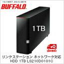 ポイント5倍 5/20(土)20:00-5/25(木)1:59まで【送料無料】バッファロー リンクステーション ネットワーク対応HDD 1TB LS210D0101C