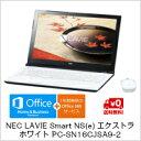 ポイント5倍 5/20(土)20:00-5/25(木)1:59まで【送料無料】NEC LAVIE Smart NS(e) エクストラホワイト PC-SN16CJSA9-2