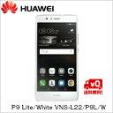 【送料無料】Huawei P9 Lite/White VNS-L22/P9L/W