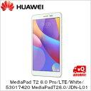 【送料無料】ファーウェイジャパン MediaPad T2 8.0 Pro/LTE/White/53017420 MediaPadT28.0/JDN-L01