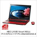 ポイント5倍 5/20(土)20:00-5/25(木)1:59まで(単品限定購入商品)【送料無料】NEC LAVIE Smart NS(s) クリスタルレッド PC-SN234HSA8-4