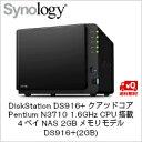 【送料無料】Synology DiskStation DS916+ クアッドコアPentium N3710 1.6GHz CPU搭載4ベイNAS 2GBメモリモ...
