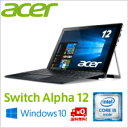 【送料無料】Acer Switch Alpha 12 SA5-271-F58U/F (Core i5-6200U/8GB/256GB SSD/12.0/Wind...