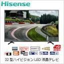 (単品限定購入商品)【送料無料】Hisense 32型ハイビジョン液晶テレビ デジタル3波 LEDバックライト搭載 外付HDD録画機能 HJ32K3120