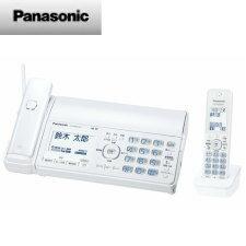 【送料無料】パナソニック デジタルコードレス普通紙ファクス(子機1台付き)(ホワイト)KX-PD505DL-W