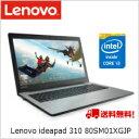 【送料無料】Lenovo ideapad 310 80SM01XGJP