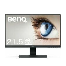 (単品限定購入商品)【送料無料】ベンキュー フリッカーフリー ブルーライト軽減 21.5型 1920x1080(FHD)液晶ディスプレイ GW2270HM