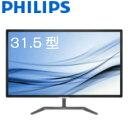 (単品限定購入商品)【送料無料】PHILIPS 31.5型 IPSテクノロジーパネル採用液晶ディスプレイ 5年間フル保証 323E7QDAB/11