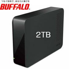 (単品限定購入商品)【送料無料】バッファロー USB3.1(Gen1)/USB3.0用 外付けHDD 2TB ブラック HD-NRLC2.0-B