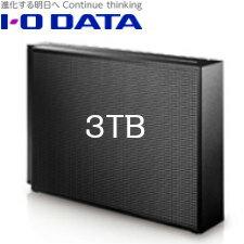 ポイント5倍 3/24(土)20:00-3/29(木)1:59まで【送料無料】アイ・オー・データ機器 USB3.0/2.0対応 外付ハードディスク 3TB ブラック EX-HD3CZ
