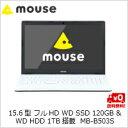 【送料無料】マウスコンピューター【限定生産モデル】15.6型 フルHD ノートパソコン WD SSD 120GB & WD HDD 1TB搭載 …