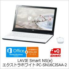 (単品限定購入商品)【送料無料】NECパーソナルLAVIE Smart NS(e) エクストラホワイト (15.6型/Celeron 3855U/メモリ4GB/HDD500GB/Windows10 Home 64ビット/Office付き) PC-SN16CJSAA-2&nbsp