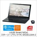 (単品限定購入商品)【送料無料】NECパーソナルLAVIE Smart NS(e) スターリーブラック (15.6型/Celeron 3855U/メモリ4GB/HDD500GB/Windows10 H