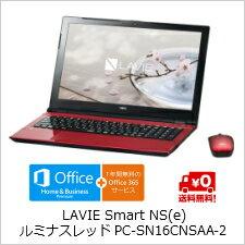 (単品限定購入商品)【送料無料】NECパーソナルLAVIE Smart NS(e) ルミナスレッド (15.6型/Celeron 3855U/メモリ4GB/HDD500GB/Windows10 Home 64ビット/Office付き) PC-SN16CNSAA-2