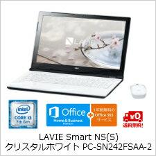 (単品限定購入商品)【送料無料】NECパーソナルLAVIE Smart NS(S) クリスタルホワイト (15.6型/Core i3-7100U/メモリ4GB/HDD500GB/Windows10 Home 64ビット/Office付き) PC-SN242FSAA-2