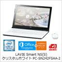(単品限定購入商品)【送料無料】NECパーソナルLAVIE Smart NS(S) クリスタルホワイト (15.6型/Core i3-7100U/メモリ4GB/HDD500GB/Windows10 H