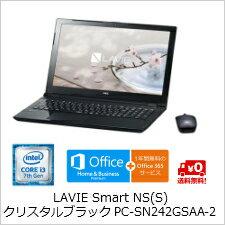 (単品限定購入商品)【送料無料】NECパーソナルLAVIE Smart NS(S) クリスタルブラック (15.6型/Core i3-7100U/メモリ4GB/HDD500GB/Windows10 Home 64ビット/Office付き) PC-SN242GSAA-2