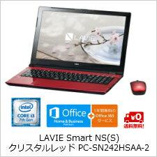 (単品限定購入商品)【送料無料】NECパーソナルLAVIE Smart NS(S) クリスタルレッド (15.6型/Core i3-7100U/メモリ4GB/HDD500GB/Windows10 Home 64ビット/Office付き) PC-SN242HSAA-2
