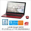 (単品限定購入商品)【送料無料】NECパーソナルLAVIE Smart NS(S) クリスタルレッド (15.6型/Core i3-7100U/メモリ4GB/HDD500GB/Windows10 Ho