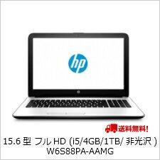 (単品限定購入商品)【送料無料】HP(Inc.) 15ay 15.6型 フルHD(1920x1080) ノートパソコン (i5/4GB/1TB/非光沢) W6S88PA-AAMG