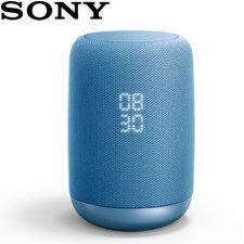 【送料無料】SONY スマートスピーカー ブルー LF-S50G/L